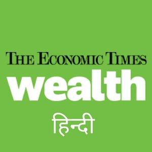 Et wealth hindi